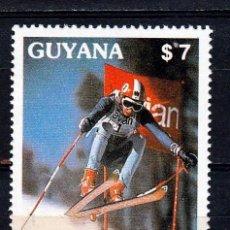 Sellos: GUAYANA 1988. SERIE. JJOO DE INVIERNO '88 CALGARY **.MNH. Lote 57205184