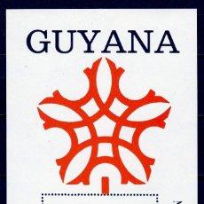 Sellos: GUAYANA 1988. HB. JJOO DE INVIERNO '88 CALGARY **.MNH. Lote 57205201