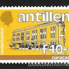 Sellos: ANTILLAS HOLANDESA. Lote 57225420