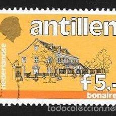 Sellos: ANTILLAS HOLANDESA. Lote 57225467