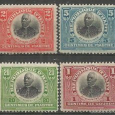 Sellos: HAITI YVERT NUM. 129/132 * SERIE COMPLETA CON FIJASELLOS. Lote 57820058