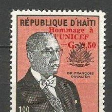 Sellos: HAITI YVERT NUM. 429 ** SERIE COMPLETA SIN FIJASELLOS. Lote 57830226