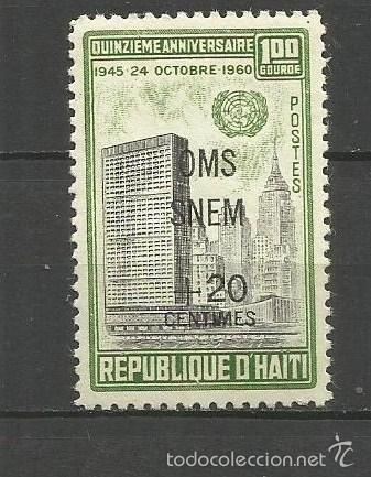 HAITI YVERT NUM. 470 * SERIE COMPLETA CON FIJASELLOS (Sellos - Extranjero - América - Otros paises)