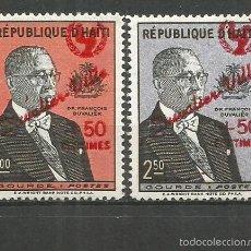 Sellos: HAITI YVERT NUM. 474/475 ** SERIE COMPLETA SIN FIJASELLOS . Lote 57830464