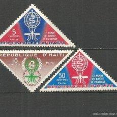 Sellos: HAITI YVERT NUM. 478/480 * SERIE COMPLETA CON FIJASELLOS . Lote 57830544