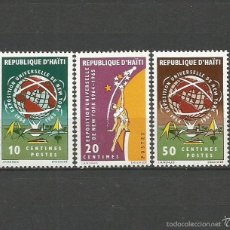 Sellos: HAITI YVERT NUM. 526/528 ** SERIE COMPLETA SIN FIJASELLOS . Lote 57836185