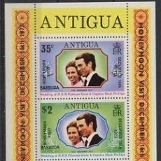 Sellos: BARBUDA 1974 HB IVERT 5 *** LUNA DE MIEL DE LA PRINCESA ANA Y EL CAPITAN MARK PHILLIPS - MONARQUIA. Lote 58015008
