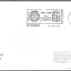 Sellos: 10 AÑOS HERMANAMIENTO EYSINES Y CASTRILLON (ASTURIAS). EYSINES, FRANCIA, 1990. Lote 151102314