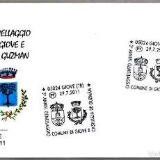 Sellos: 3 AÑOS HERMANIENTO GIOVE (ITALIA) CON CASTILLEJA DE GUZMAN (SEVILLA). GIOVE, ITALIA, 2011. Lote 58327210
