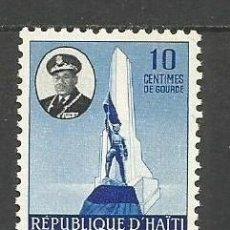 Sellos: HAITI YVERT NUM. 362/363 ** SERIE COMPLETA SIN FIJASELLOS. Lote 58439425