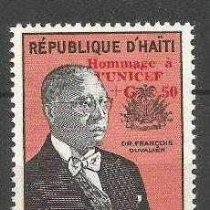 Sellos: HAITI YVERT NUM. 429 * SERIE COMPLETA CON FIJASELLOS. Lote 58508902
