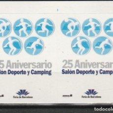 Sellos: BARCELONA . 25º ANIVERSARIO DE LA FERIA DEL SALON DEL DEPORTE Y EL CAMPING.PAREJA VIÑETAS **. MNH. Lote 61980568