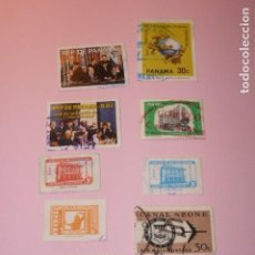 Sellos: LOTE SELLOS DE PANAMA. AÑOS 70. CIRCULADOS. Lote 62014292
