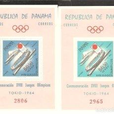 Sellos: PANAMA,1964,LOTE DOS HOJITAS,CAT.MI.17 Y 18.. Lote 62598964