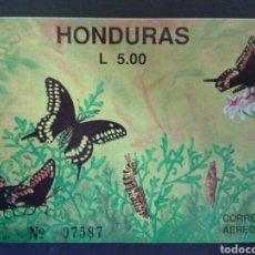 Stamps - SELLOS DE HONDURAS. YVERT HB-43. SERIE COMPLETA SIN CHARNELA. FAUNA. INSECTOS. MARIPOSAS. - 64127391