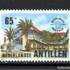 Sellos: ANTILLAS HOLANDESAS 908** - AÑO 1991 - 50º ANIVERSARIO DE MIDEL BAAR, MEDIADOR DEL SISTEMA ESCOLAR. Lote 186461550