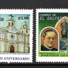 Stamps - EL SALVADOR 1335/36** - AÑO 1998 - 125º ANIVERSARIO DE LOS PADRES JOSEFINOS - IGLESIA DE SAN JOSE - 66289934