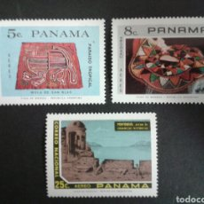 Sellos: SELLOS DE PANAMÁ. YVERT A-475/7. SERIE COMPLETA NUEVA SIN CHARNELA.. Lote 67553835