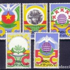 Sellos: SURINAM 1985 IVERT 988/92 *** 5º ANIVERSARIO DE LA REVOLUCIÓN. Lote 68553305