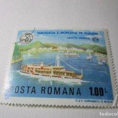 Sellos: POSTA ROMANA 1977 NAVIGATIA EUROPEANA PE DUNARE SELLO E1. Lote 69765229