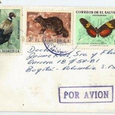 Sellos: EL SALVADOR. CORREO AÉREO. 1969. . Lote 69946153