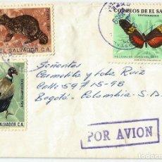Sellos: EL SALVADOR. CORREO AÉREO. 1969.. Lote 69946429