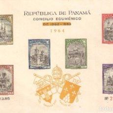 Sellos: PANAMA,1964,NUMERO ANVERSO.NUEVA,GOMA ORIGINAL,SIN FIJASELLOS.. Lote 72030231