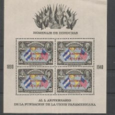 Sellos: HONDURAS 1949 HOJITA UNION PANAMERICANA SOBRECARGA 75 ANIVERSARIO UPU. Lote 78053853