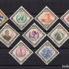Sellos: HONDURAS SERVICIO AÉREO 31/39* - AÑO 1954 - HOMENAJE A NACIONES UNIDAS. Lote 80167105