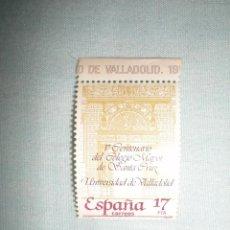 Sellos: SELLO ANTIGUO ESPAÑA UNIVERSIDAD VALLADOLID SIN MATASELLOS. Lote 82170976