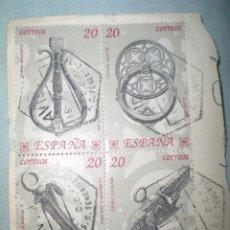 Sellos: 4 SELLOS ANTIGUOS ESPAÑA CON MATASELLOS. Lote 82172220