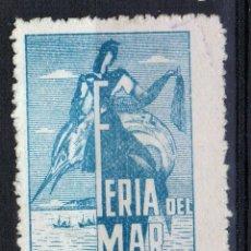 Sellos: FERIA DEL MAR VIGO AGOSTO 1945 HERRERO-VIGO LOTABRIL12017. Lote 83498992