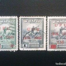 Sellos: HAITÍ , CORREO AÉREO YVERT Nº 35 - 42 , SERIE COMPLETA , 1946. Lote 85388764