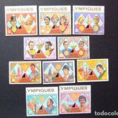 Sellos: HAITI 1972 JUEGOS OLIMPICOS DE MUNICH YVERT 713 / 17 + PA 496 / 500 FU . Lote 89064796