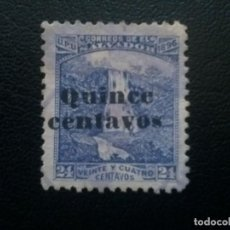 Sellos - EL SALVADOR , YVERT Nº 144 , 1896 - 89637324
