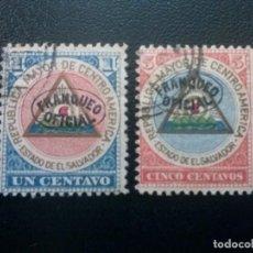 Sellos - EL SALVADOR , SERVICIO OFICIAL, YVERT Nº 76 - 77 , 1896-97 - 89645116