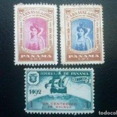 Sellos: PANAMÁ, 3 VIÑETAS. Lote 90250736