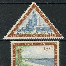 Sellos: ANTILLAS HOLANDESAS 1955 IVERT 243/4 * REUNIÓN DE LA COMISIÓN DE LAS ANTILLAS EN ARUBA. Lote 91525500