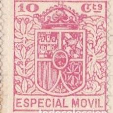 Sellos: SELLO FISCAL - ESPECIAL MOVIL 10 CENTIMOS. Lote 91776080