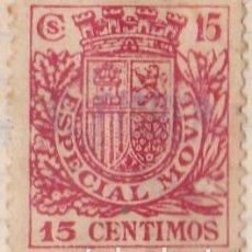 Sellos: SELLO FISCAL - ESPECIAL MOVIL 15 CENTIMOS. Lote 91777120