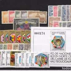 Stamps - HONDURAS - 92718935