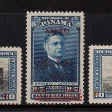 Sellos: PANAMA AEREO 112/14** - AÑO 1952 - PUERTA DE LA GLORIA . Lote 94615291
