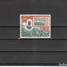 Sellos: CENTRAFRICAINE Nº AE 68 (**). Lote 95582119