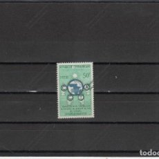 Sellos: CENTRAFRICAINE Nº 3 (**). Lote 95582411