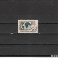 Sellos: CENTRAFRICAINE Nº 25 (**). Lote 95582459