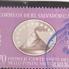 Selos: EL SALVADOR 1967 - MICHEL NRO. 939 - USADO. Lote 95708343