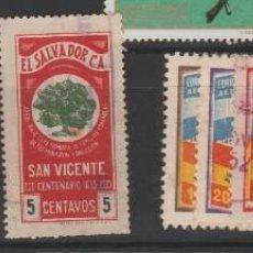 Sellos: EL SALVADOR SELLOS DE SAN VICENTE Y LA REINA DE ESPAÑA RAROS . Lote 95715915