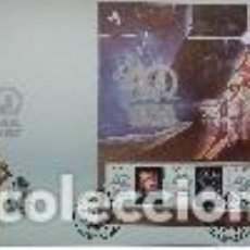 Sellos: PORTUGAL & FDCB 40 ANOS STAR WARS 2017 (722). Lote 97884855
