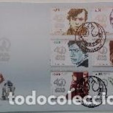 Sellos: PORTUGAL & FDCB 40 ANOS STAR WARS 2017 (787). Lote 97884939