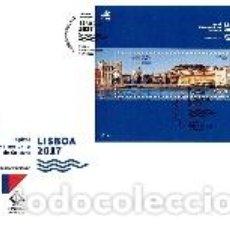 Sellos: PORTUGAL & FDCB LISBOA 2017, CAPITAL IBERO-AMERICANA DA CULTURA 2017 (769). Lote 98023827